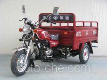 Haige HG110ZH-2A cargo moto three-wheeler