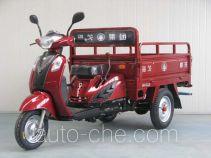 Haige HG110ZH-A cargo moto three-wheeler