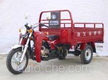 Haige HG150ZH-A cargo moto three-wheeler