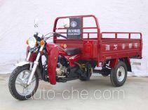 Haige HG200ZH-2A cargo moto three-wheeler