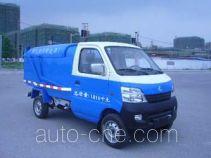 沪光牌HG5021ZLJ型自卸式垃圾车