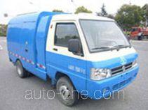 沪光牌HG5023XTYBEV型纯电动密闭式桶装垃圾车