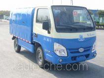 沪光牌HG5024ZXLBEV型纯电动厢式垃圾车