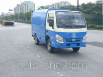 Huguang HG5027XTY sealed garbage container truck