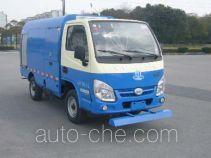 沪光牌HG5028TYH型路面养护车