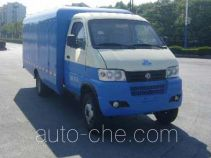 Huguang electric sealed garbage container truck