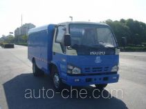 Huguang sealed garbage container truck