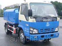 沪光牌HG5043ZLJ型自卸式垃圾车