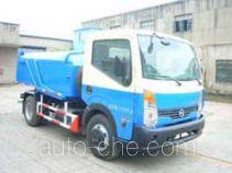 沪光牌HG5055ZLJ型自卸式垃圾车