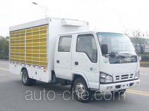 Huguang HG5072CCQ livestock transport truck