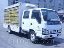 沪光牌HG5072CCQ型畜禽运输车