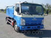 沪光牌HG5072ZLJ型自卸式垃圾车