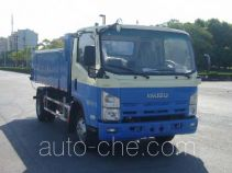 沪光牌HG5072ZXL型厢式垃圾车