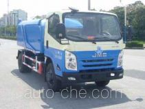 沪光牌HG5077ZLJ型自卸式垃圾车