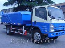 沪光牌HG5106ZLJ型自卸式垃圾车