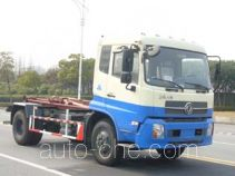 Huguang HG5124ZXX detachable body garbage truck