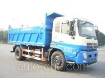沪光牌HG5165ZLJ型自卸式垃圾车