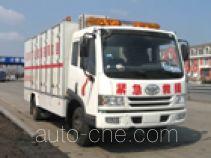 铁龙牌HGL5080XZB型矿山救援装备器材车