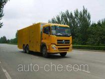 Tielong HGL5200TDY power supply truck