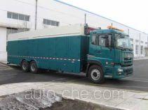 Tielong HGL5250TDY power supply truck