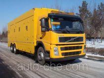 Tielong HGL5251TDY power supply truck