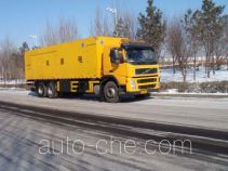 Tielong HGL5251TDY-FC power supply truck