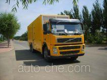 Tielong HGL5252TDY power supply truck