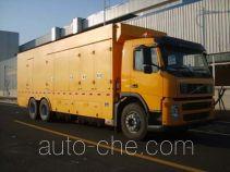 Tielong HGL5253XDY power supply truck