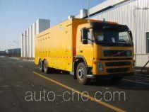 Tielong HGL5253XDY-FC power supply truck