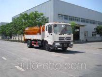 Gaoyuan Shenggong HGY5120TCX snow remover truck