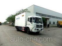 Gaoyuan Shenggong HGY5140XJS water purifier truck