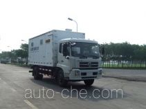 Gaoyuan Shenggong HGY5140XLY shower vehicle