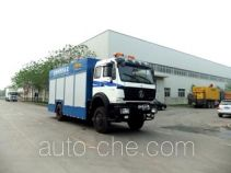 Gaoyuan Shenggong HGY5160XXH breakdown vehicle