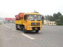 Gaoyuan Shenggong HGY5161TCX snow remover truck
