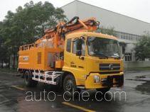 Gaoyuan Shenggong HGY5161TXQ wall washer truck