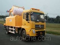 Gaoyuan Shenggong HGY5162TXQ wall washer truck