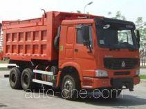 Gaoyuan Shenggong HGY5250TCX snow remover truck