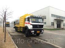 Gaoyuan Shenggong HGY5253GLQ asphalt distributor truck