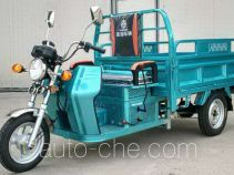 Huaihai HH110ZH cargo moto three-wheeler