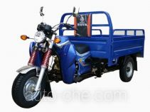 Huaihai HH150ZH-2 cargo moto three-wheeler