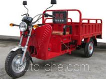 Huanghe HH150ZH cargo moto three-wheeler