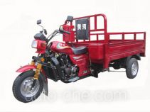 Huanghe HH200ZH-2 cargo moto three-wheeler