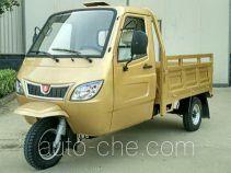 Huaihai HH200ZH-2 cab cargo moto three-wheeler