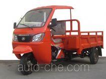 Huanghe HH250ZH-3 cab cargo moto three-wheeler