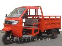 黄河牌HH250ZH-4型驾驶室载货正三轮摩托车