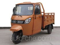 Cab cargo moto three-wheeler