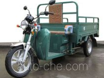 Huanghe HH3000DZH electric cargo moto three-wheeler