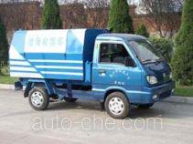 Shihuan HHJ5020ZLJ dump garbage truck