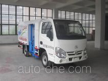 Shihuan HHJ5020ZZZEV electric self-loading garbage truck