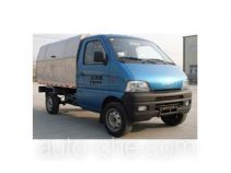 Shihuan HHJ5021ZLJ sealed garbage truck